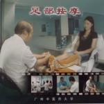 Reflexologia Podal Chinesa