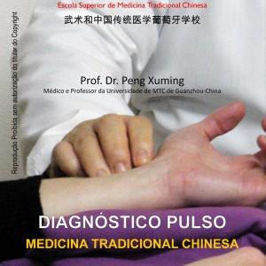 Caixa DVD Diagnóstico Pulso